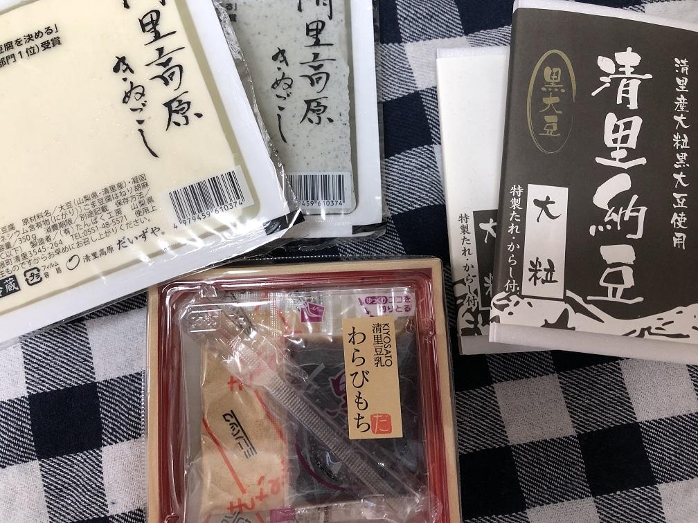 f:id:yamanashiiori:20190822174423j:plain