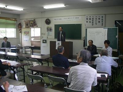 f:id:yamanashimidorisupport:20100524224737j:image