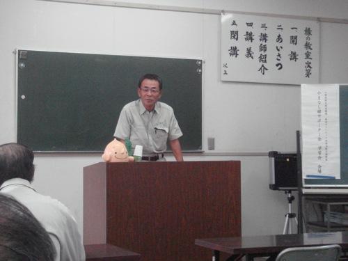 f:id:yamanashimidorisupport:20110618090641j:image