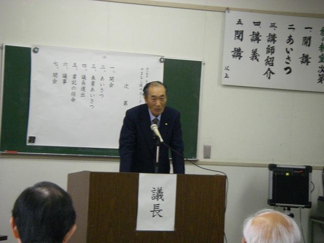 f:id:yamanashimidorisupport:20110620221704j:image:w640
