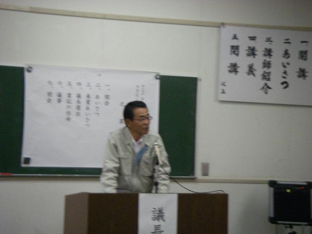 f:id:yamanashimidorisupport:20110620221707j:image:w640