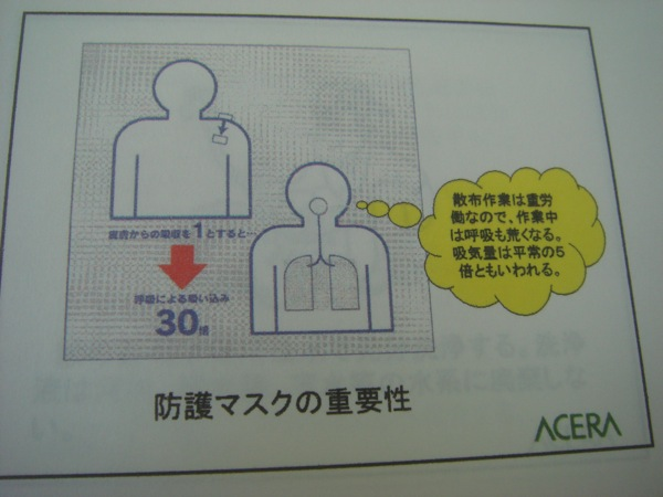 f:id:yamanashimidorisupport:20110827095136j:image