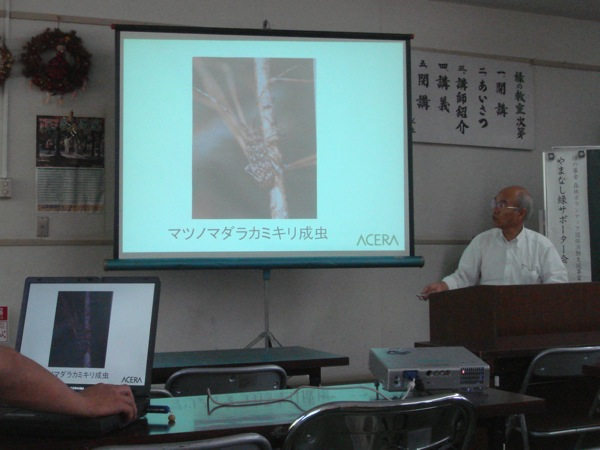 f:id:yamanashimidorisupport:20110827113848j:image