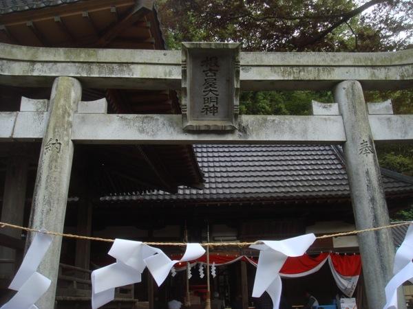 f:id:yamanashimidorisupport:20111008144445j:image