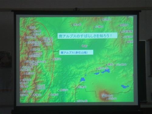f:id:yamanashimidorisupport:20120526101341j:image:w640
