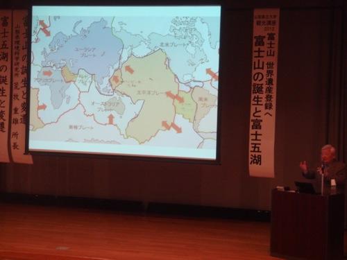 f:id:yamanashimidorisupport:20121006134521j:image