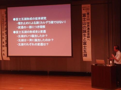f:id:yamanashimidorisupport:20121006142927j:image