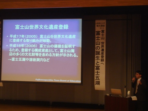 f:id:yamanashimidorisupport:20121006152440j:image