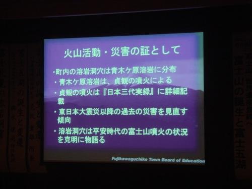 f:id:yamanashimidorisupport:20121006155252j:image