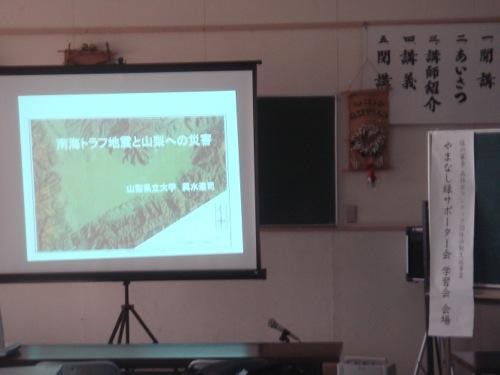 f:id:yamanashimidorisupport:20121110133424j:image