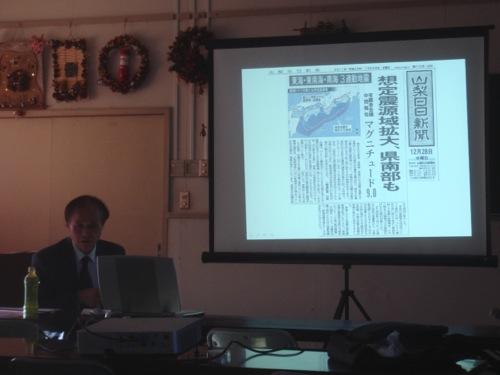 f:id:yamanashimidorisupport:20121110135242j:image