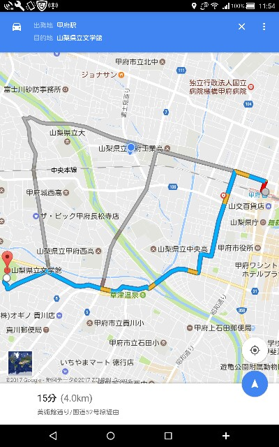 f:id:yamanashimidorisupport:20180623084314j:plain