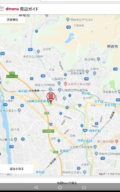 f:id:yamanashimidorisupport:20190525101135j:image