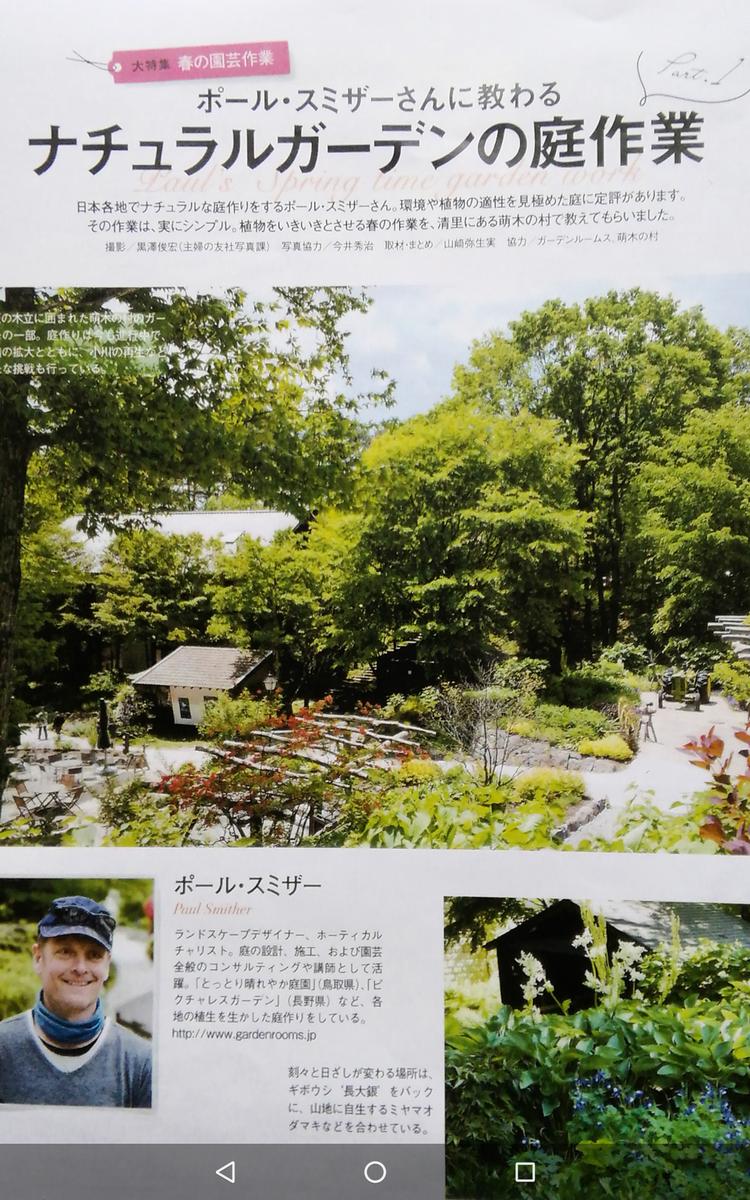f:id:yamanashimidorisupport:20201209094225p:plain