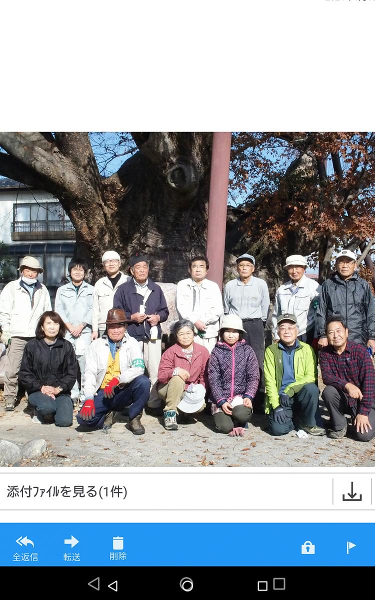 f:id:yamanashimidorisupport:20210118114639p:plain