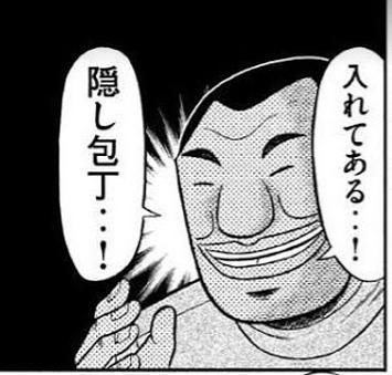 f:id:yamanatan:20170918124913p:plain
