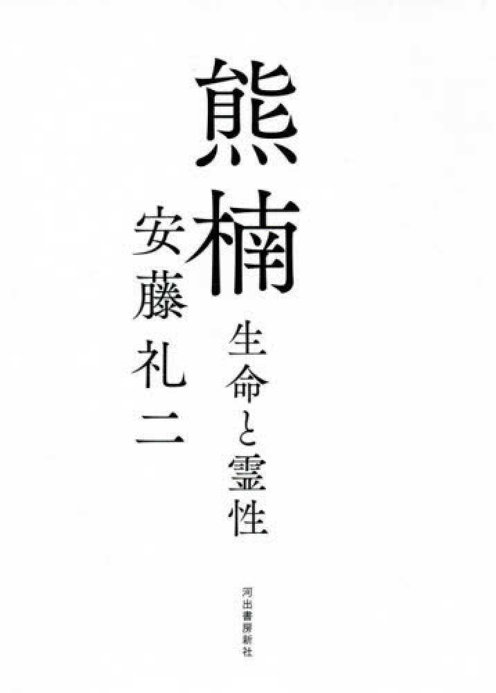 f:id:yamane0203:20210211184301j:plain