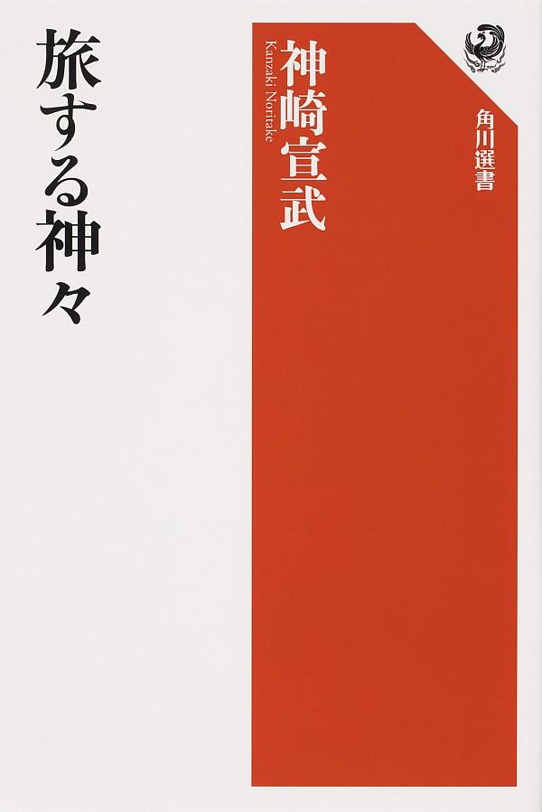 f:id:yamane0203:20210211184602j:plain