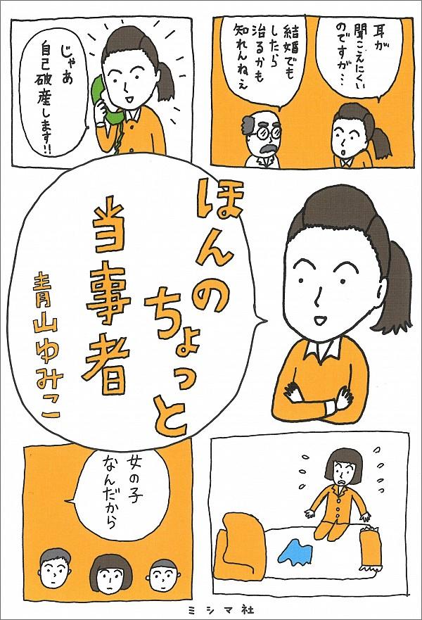 f:id:yamane0203:20210211184745j:plain