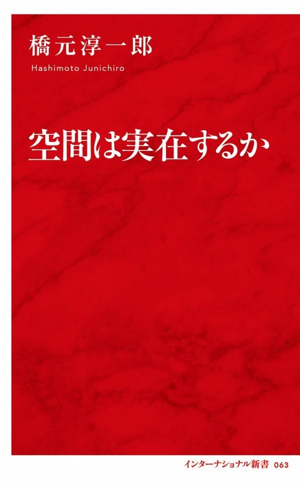 f:id:yamane0203:20210227090444j:plain