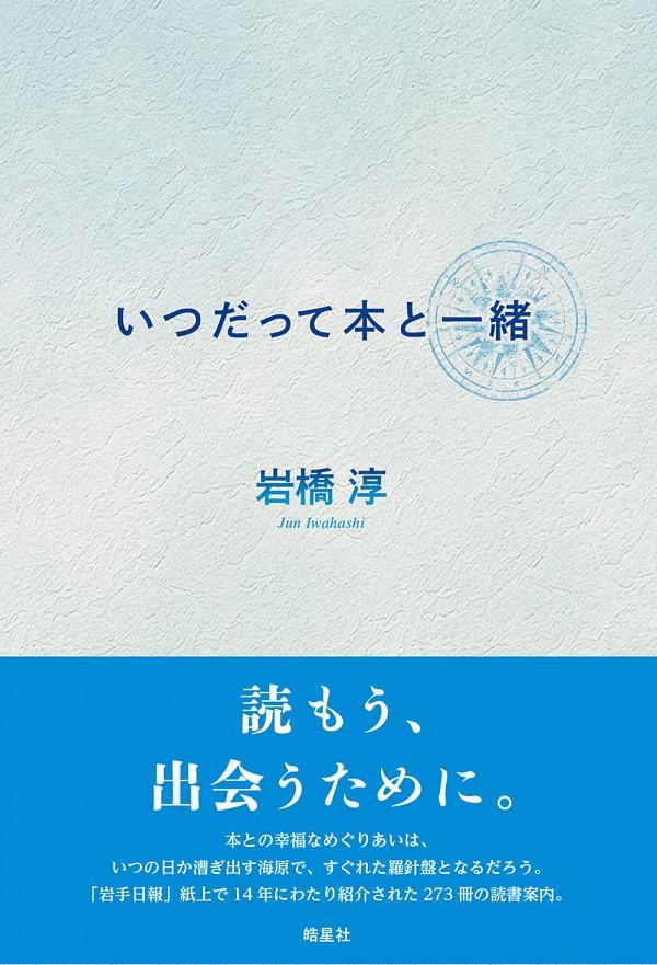 f:id:yamane0203:20210227090508j:plain