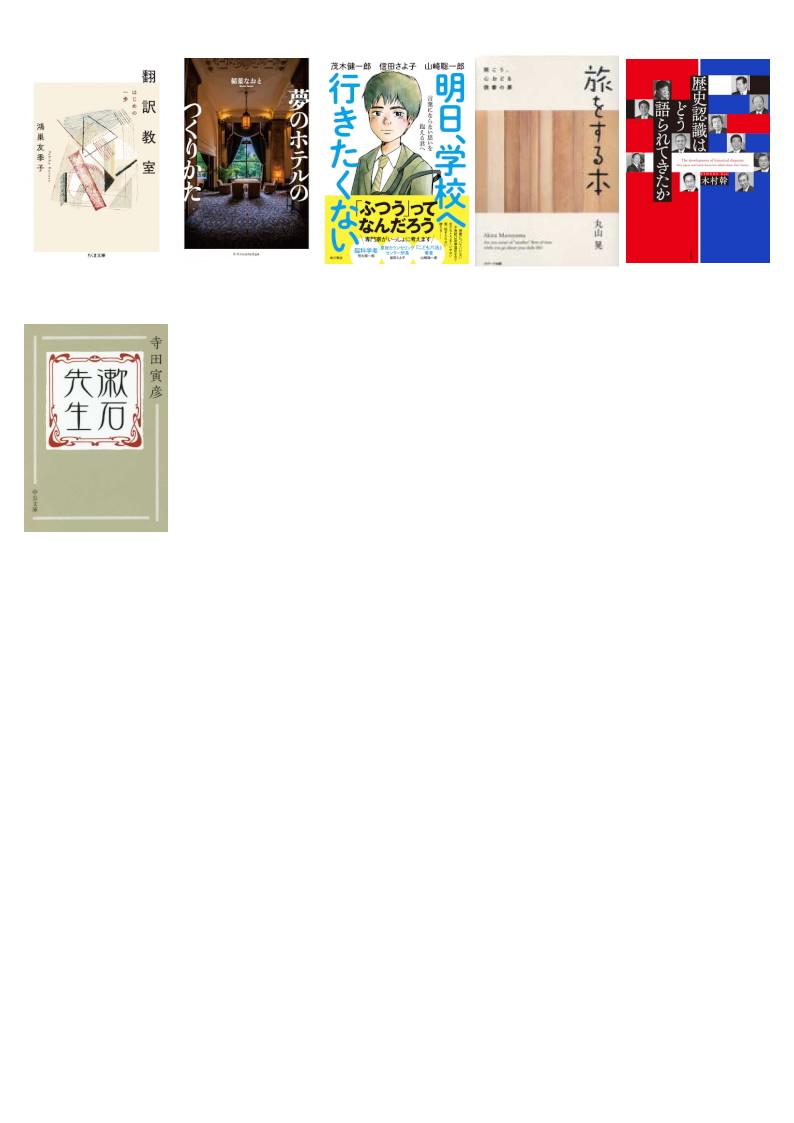 f:id:yamane0203:20210306112123j:plain