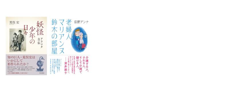 f:id:yamane0203:20210313192636j:plain