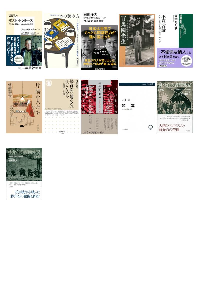 f:id:yamane0203:20210320092516j:plain
