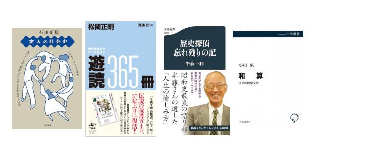 f:id:yamane0203:20210327145617j:plain