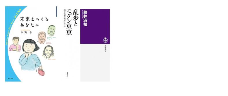 f:id:yamane0203:20210508205625j:plain