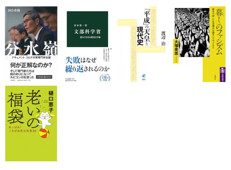f:id:yamane0203:20210521203737j:plain