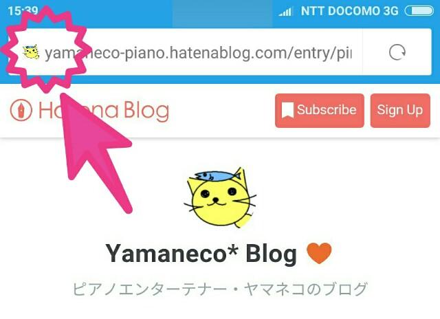 f:id:yamaneco0525:20161115160416j:image