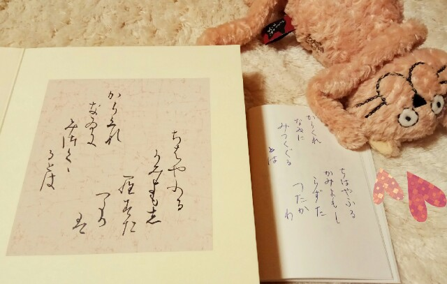 f:id:yamaneco0525:20170405003025j:image