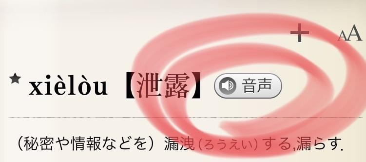 f:id:yamaneco0525:20171102131232j:plain