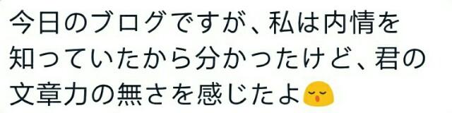 f:id:yamaneco0525:20180206001955j:image