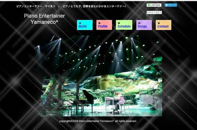 f:id:yamaneco0525:20180922215230j:image