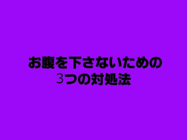 f:id:yamaneco555:20170806205132j:plain