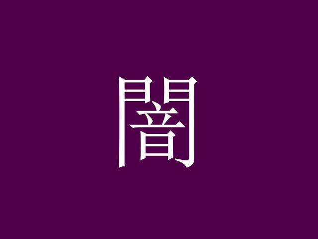 f:id:yamaneco555:20170809194707j:plain