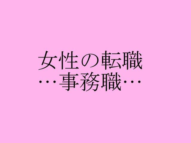 f:id:yamaneco555:20170903203717j:plain