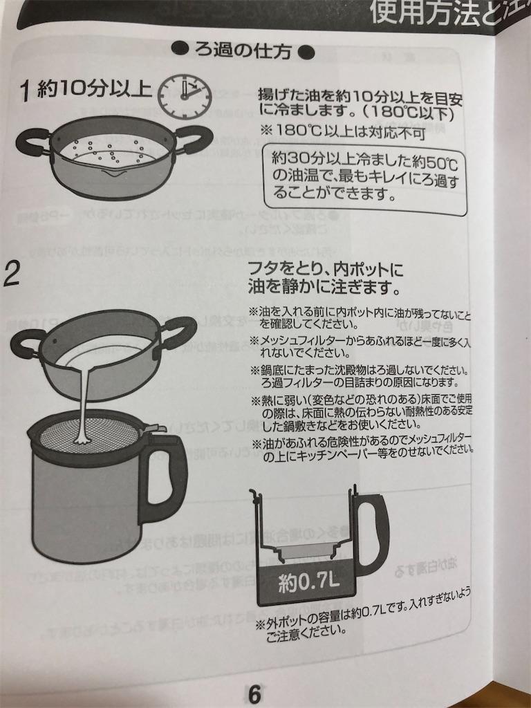 f:id:yamaneko0429:20210529155210j:plain