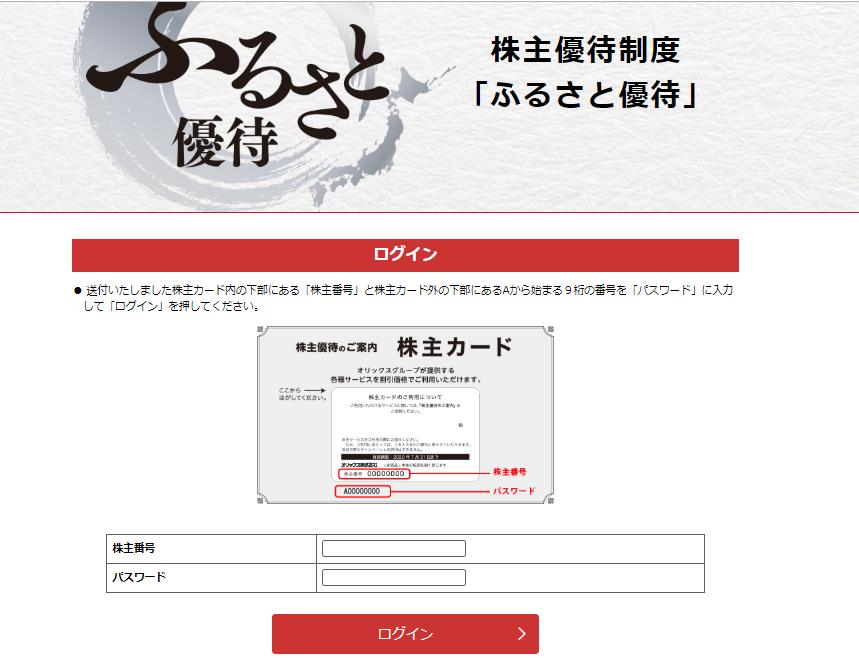 f:id:yamaneko2018:20190630103355p:plain
