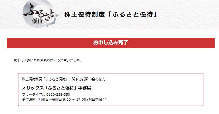 f:id:yamaneko2018:20190630103808p:plain