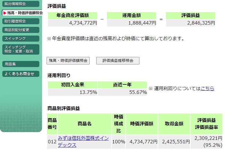 f:id:yamaneko2018:20210320203356p:plain