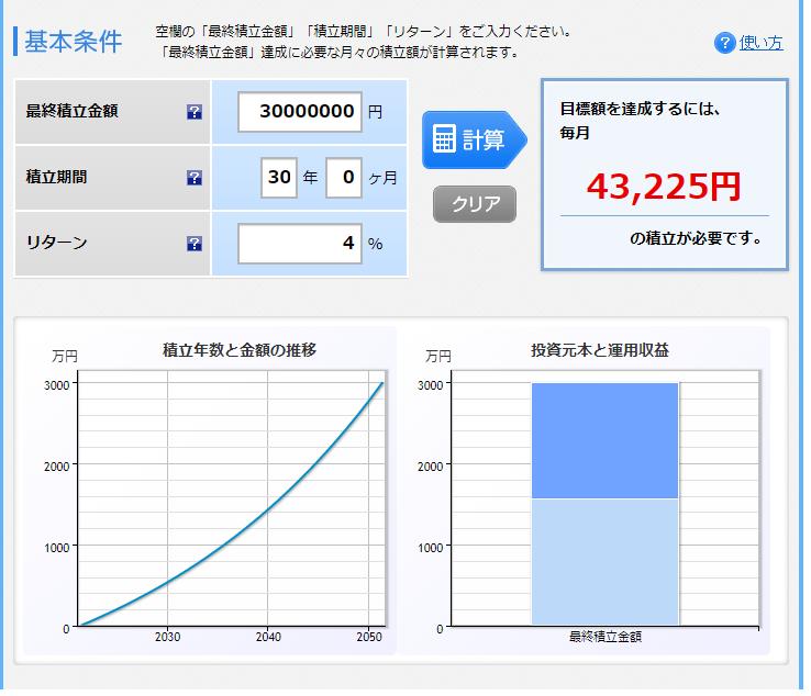 f:id:yamaneko2018:20210623122733p:plain