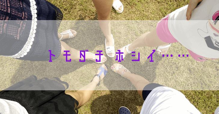 f:id:yamaneko623:20170317195847p:plain