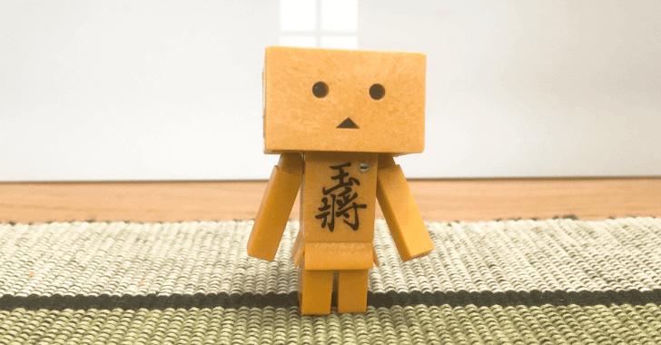 カプセルダンボー将棋Ver. 玉