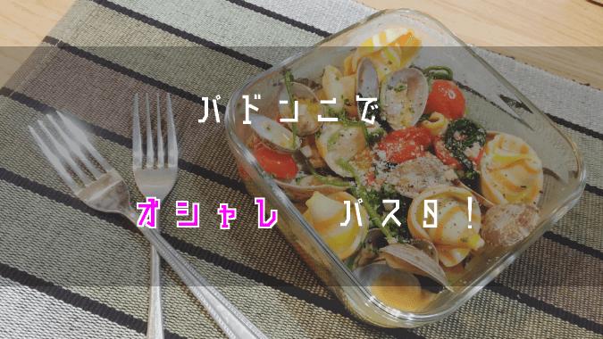 f:id:yamaneko623:20170524083046p:plain