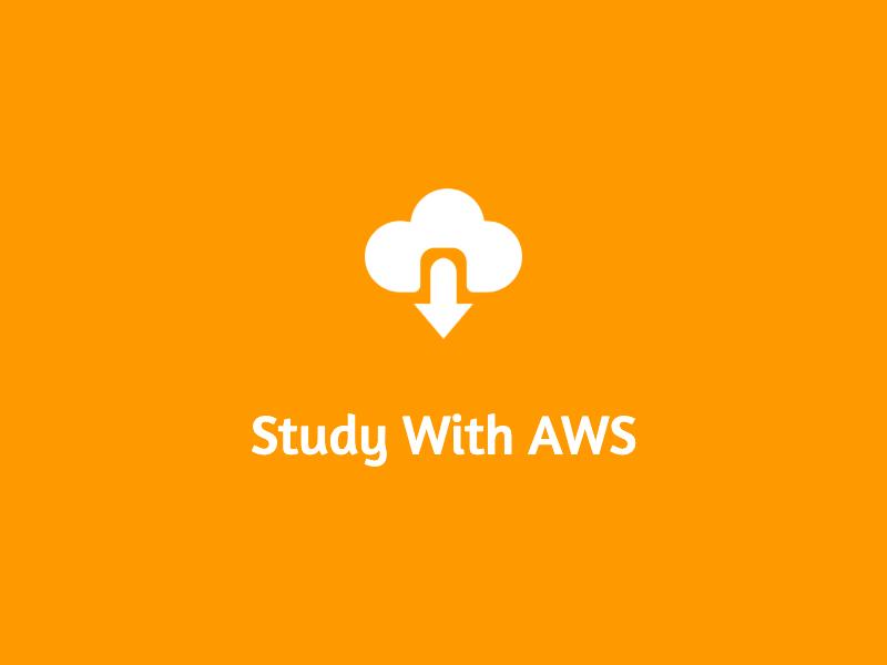AWSを触りながらネットワーク& サーバーを勉強する