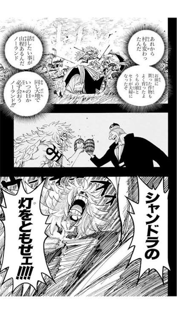 f:id:yamaneko7777:20190406041206j:image