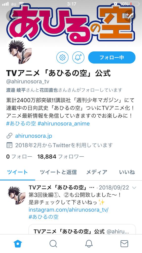 f:id:yamaneko7777:20190424033829p:image
